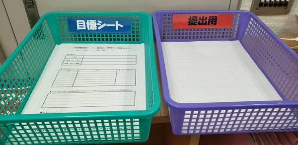 館内の取り組みと紹介キャンペーンー朝倉 甘木 塾 学習館