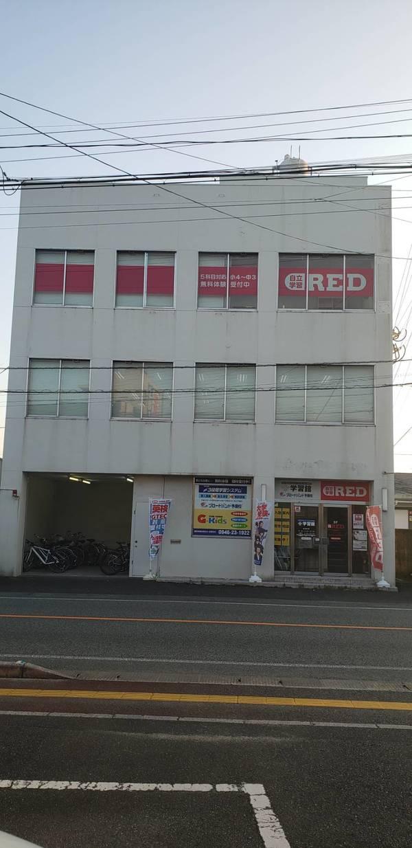 成績の実りある秋にー朝倉 甘木 塾 学習館