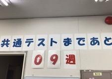 少年老い易く学成り難しー朝倉 甘木 塾 学習館