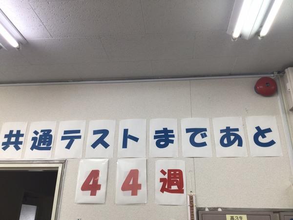 早めのスタートダッシュをー朝倉 甘木 塾 学習館