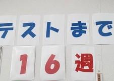 勉強の秋にしませんか?ー朝倉 甘木 塾 学習館